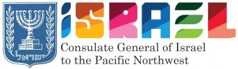 2015 consulate logo